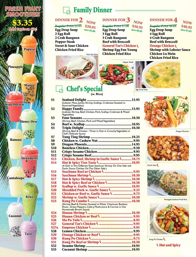 Round Lake Beach Chinese Restaurant